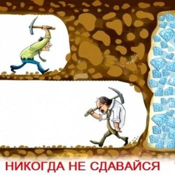 Рома Назаров