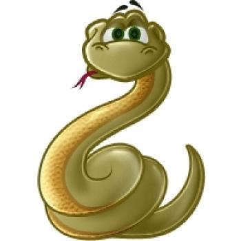 Тот Самый Змей