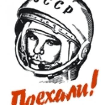 Аврелий Гагарин