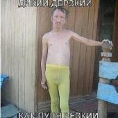 Виталий Капустинский