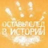 Игорь Сумен