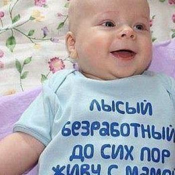 РеБёНок ХуЛиГан