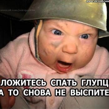 Бородач Сиплый