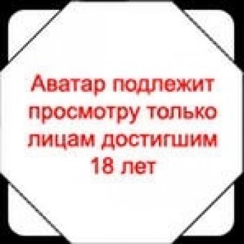 Распил Бюджетович