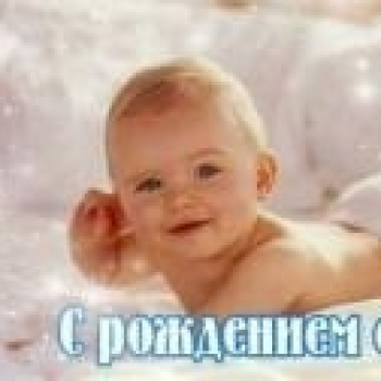 Камиль Фатхутдинов