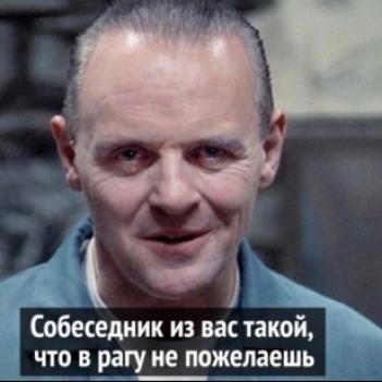 PLUTUS ТРЕТИЙ