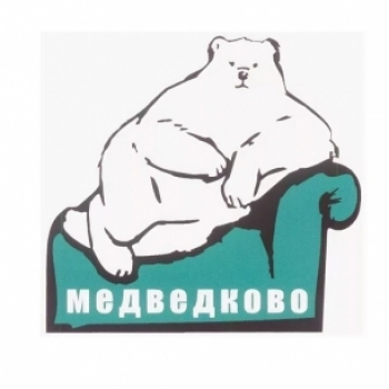 Коля Медведковский