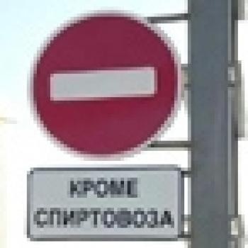 Михаил Квартин