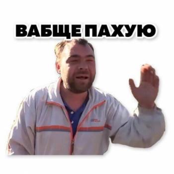 Юрий Проскурин
