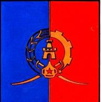 ВВ Донской