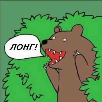 Медведь в шапке и с самоваром