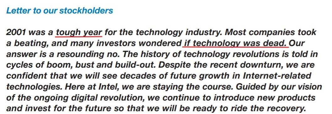 Письмо акционерам Intel в 2001 году
